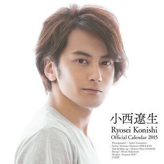 小西遼生の画像 p1_25