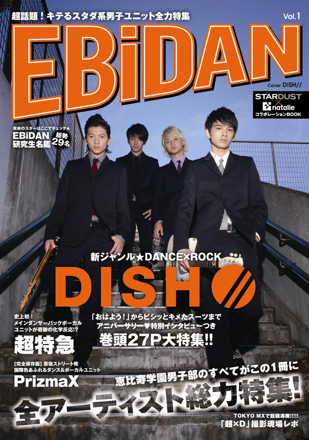EBiDAN(DISH).jpg