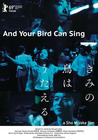 Internationalきみの鳥.jpg