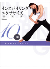 book_2006_img02.jpg