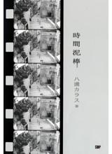 book_2006_img04.jpg