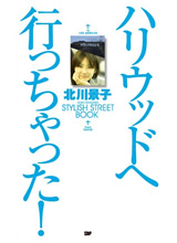 book_2006_img05.jpg