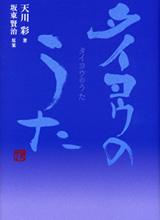 book_2006_img08.jpg
