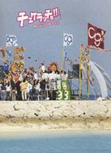 book_2006_img11.jpg