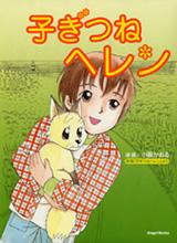 book_2006_img12.jpg