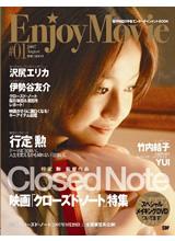 book_2007_img05.jpg