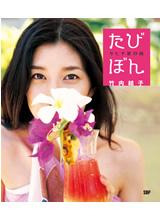 book_2007_img08.jpg