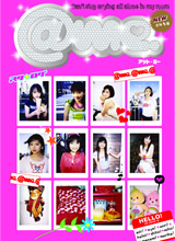 book_2007_img12.jpg