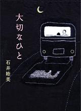 book_2008_img01.jpg