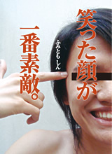book_2008_img02.jpg