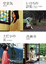 book_2008_img03.jpg