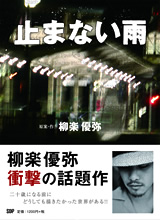 book_2008_img04.jpg