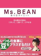 book_2008_img10.jpg
