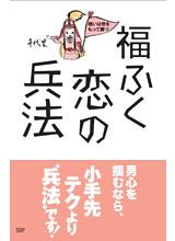book_2009_img02.jpg