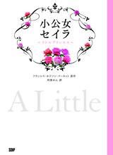 book_2009_img07.jpg