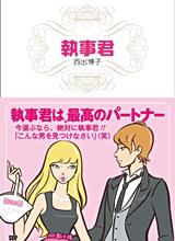 book_2009_img13.jpg