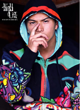 市原隼人 Photo&Word Book HigH LifE