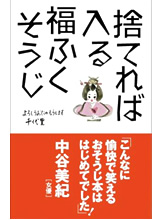 book_2009_img17.jpg
