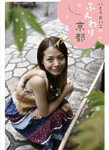 book_2009_img18.jpg