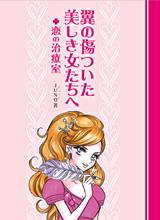 book_2009_img22.jpg