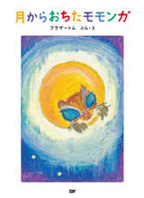 book_2010_img09.jpg
