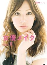 book_2010_img13.jpg
