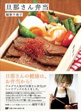 book_2010_img14.jpg