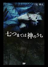 book_2011_img11.jpg