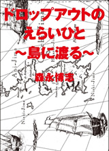 book_2011_img12.jpg