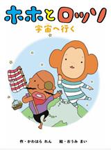 book_2011_img14.jpg