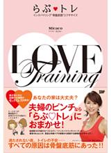 book_2012_img06.jpg