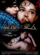 dvd_2008_img02.jpg