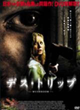 dvd_2008_img04.jpg