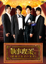 dvd_2009_img04.jpg