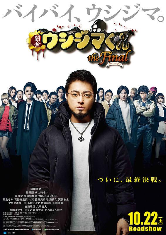 final_poster.jpg