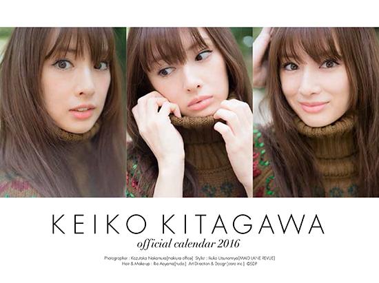 kitagawa_desk2016