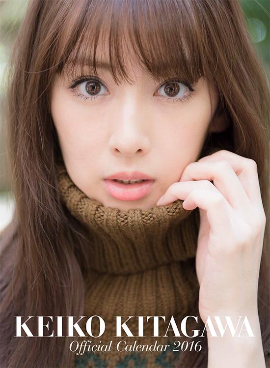 kitagawa_poster2016