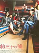 movie_2004_img01.jpg