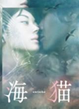 movie_2004_img02.jpg