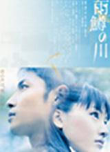 movie_2004_img03.jpg