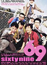 movie_2004_img05.jpg