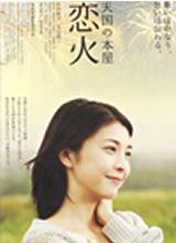 movie_2004_img06.jpg