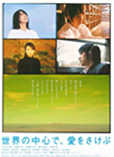movie_2004_img07.jpg
