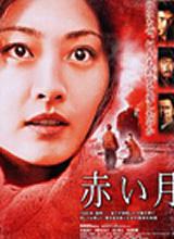 movie_2004_img08.jpg
