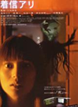 movie_2004_img09.jpg