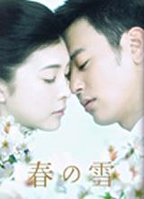 movie_2005_img02.jpg