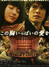 movie_2005_img03.jpg
