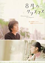 movie_2005_img04.jpg