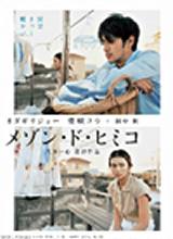 movie_2005_img05.jpg