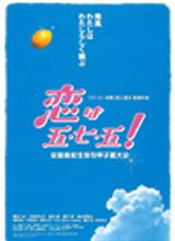 movie_2005_img08.jpg
